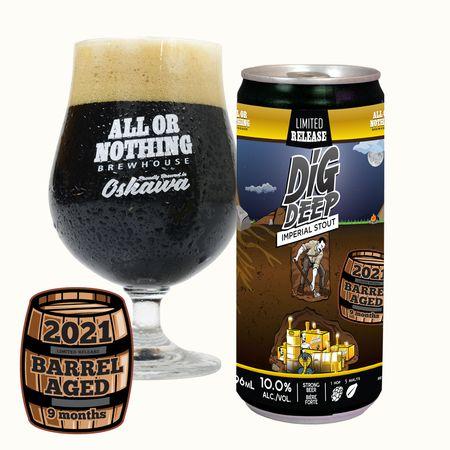 Dig Deep: 2021 Bourbon Barrel Aged